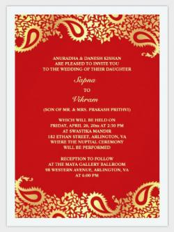 chinese-traditional-style-wedding-invitation-card-pic1